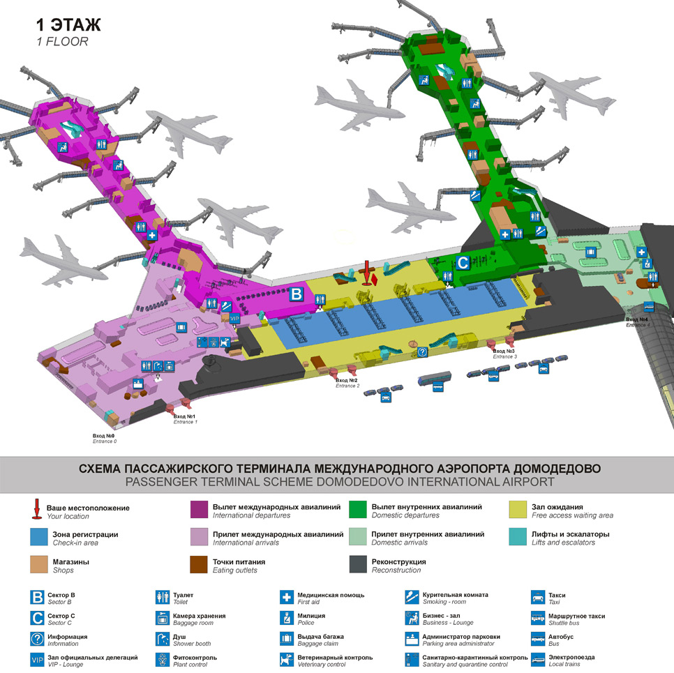 Moscow Domodedovo airport map